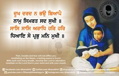 Gurbani Quotes – Dhookh Dharadh N Bho Biaapai Sikh Quotes, Gurbani Quotes, Punjabi Quotes, Guru Purab, Guru Arjan, Guru Pics, Shri Guru Granth Sahib, Guru Gobind Singh, Dev Ji