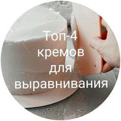 feed_image