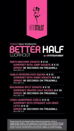Fitmiss Better Half 9/12