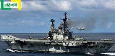 एक नौसेना प्रवक्ता ने बताया कि युद्धपोत के एक ब्वॉइलर रूम में दोपहर बाद आग लगने की घटना हुई।  http://www.haribhoomi.com/news/india/security/one-sailor-dies-and-3-injure-on-ins-viraat/38316.html