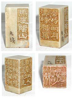 This inspired the royal Rajaram Seal. Pottery Tools, Pottery Art, Chinese Icon, Paint Brush Art, Traditional Books, Oriental, Chinese Brush, Korea, China Art