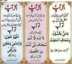 Islamic Prayer, Islamic Teachings, Islamic Dua, Beautiful Dua, Beautiful Prayers, Prayer Verses, Quran Verses, Duaa Islam, Islam Quran