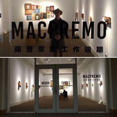 Mac Premo at EIU