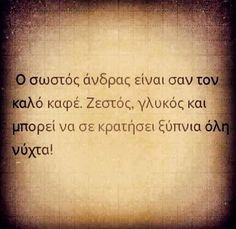 Φωτογραφία του Frixos ToAtomo. Wisdom Quotes, Me Quotes, Greek Words, Quotes And Notes, Quotes By Famous People, Greek Quotes, Love Quotes For Him, English Quotes, Love Words