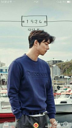 ❤❤ 공유 Gong Yoo ♡♡ Life was its usual and then there's Yoo.