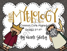 Greek Mythology Unit Based on Common Core Standards from Mrs Shelbys 4th Grade on TeachersNotebook.com -  (50 pages)  - Greek Mythology Unit Based on Common Core Standards