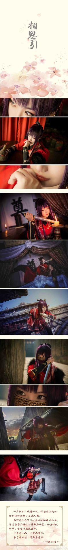 神魔井-秭颜 's Weibo_Weibo