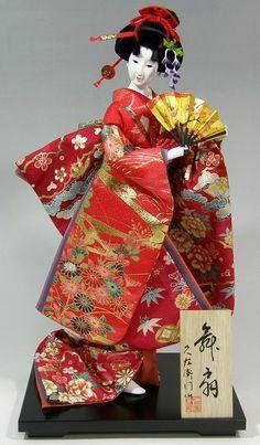 kimono doll ~~~AmyLH~~~