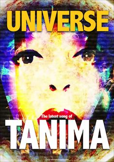 """SING WITH THE """"UNIVERSE""""! The latest song of TANIMA is NEAR."""