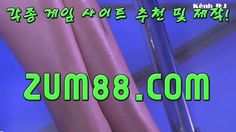№배팅사이트♭ZUM 88 。[[COM〈┴배팅사이트 배팅사이트배팅사이트배팅사이트배팅사이트배팅사이트배팅사이트배팅사이트배팅사이트배팅사이트배팅사이트배팅사이트배팅사이트배팅사이트배팅사이트배팅사이트배팅사이트배팅사이트배팅사이트배팅사이트배팅사이트배팅사이트배팅사이트배팅사이트배팅사이트배팅사이트배팅사이트배팅사이트배팅사이트배팅사이트배팅사이트배팅사이트배팅사이트배팅사이트배팅사이트배팅사이트배팅사이트배팅사이트배팅사이트배팅사이트배팅사이트배팅사이트배팅사이트배팅사이트배팅사이트배팅사이트배팅사이트배팅사이트배팅사이트배팅사이트배팅사이트배팅사이트배팅사이트배팅사이트배팅사이트배팅사이트배팅사이트배팅사이트