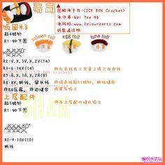 钩针编织冰箱食物中文图解-编织乐论坛