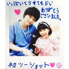 Kento Yamazaki, Good Doctor, Actors, Movie Posters, Kids, Baby, Young Children, Children, Film Poster