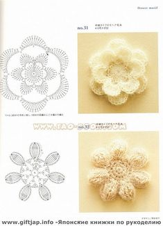 FREE DIAGRAMS ~ Crochet Flowers