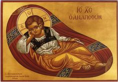 """Orthodox icon of Jesus Christ Pantocrator, """"Anapeson"""", """"Jesus Christ Reclining"""" Byzantine Icons, Byzantine Art, Religious Icons, Religious Art, Human Soul, Holy Ghost, Art Icon, Carl Jung, Orthodox Icons"""