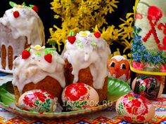 Gingerbread, Pasti, Desserts, Cook, Recipes, Backen, Food Recipes, Deserts, Rezepte