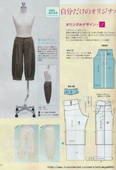 Japanese book and handicrafts - style book 2011 spring Diy Clothing, Clothing Patterns, Dress Patterns, Sewing Shorts, Sewing Clothes, Fashion Books, Diy Fashion, Diy Pantalon, Japanese Sewing Patterns