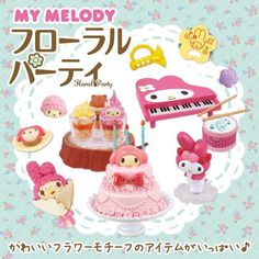 My Melody re-ments <3 sweet bouquet <3 pink piano (^O^☆♪