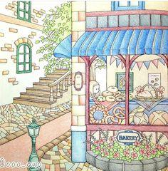 Eriy's Romantic Country - Bakery Shop Window