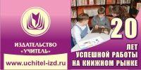 С. А. Подолинский: концепция социальной энергетики