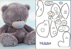 Incredible Home Sewing Crafts Ideas Incredible Home. Incredible Home Sewing Crafts Ideas Incredible Home Sewing Crafts Idea Plushie Patterns, Animal Sewing Patterns, Doll Patterns, Sewing Stuffed Animals, Stuffed Toys Patterns, Couture Pour Halloween, Sewing Crafts, Sewing Projects, Diy Teddy Bear