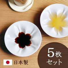 Cute plate for soy sauce!