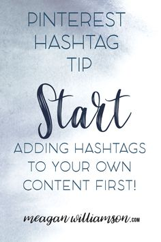 5 Things You Need To Know About Hashtags on Pinterest - find out the basics and what to worry about (and what to forget!). More details at www.meaganwilliamson.com/blog
