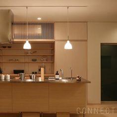 Japanese Interior Design, Cafe Interior Design, Kitchen Interior, Air Conditioner Cover Indoor, Narrow House Designs, Muji Home, Kitchen Dinning, Shop Interiors, Interior Lighting
