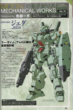The December 2017 issue of the monthly comic magazine Gundam ACE first revealed some new Gundam and Mobile Suits from Mobile Suit Moon Gund. Gundam Head, Gundam 00, Robot Concept Art, Weapon Concept Art, Mecha Suit, Graffiti Pictures, Gundam Wallpapers, Gundam Custom Build, Pokemon
