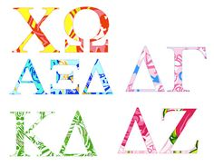 Lilly Pulitzer Greek Decals by thediyprincess on Etsy