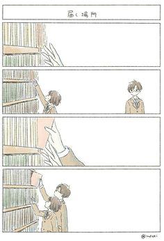 #17 Cute Couple Art, Anime Love Couple, Cute Anime Couples, Anime Chibi, Manga Anime, Anime Art, Aesthetic Art, Aesthetic Anime, Chibi Couple