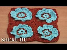 How to Join Floral Motifs Together Урок 41 часть 2 из 2 Мотив с цветком в центре - YouTube