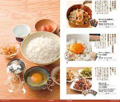 http://item.rakuten.co.jp/i-pre/ru-pf/