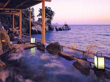 海辺のかくれ湯 清流 日帰り温泉 Hot Springs, Japanese, Water, Outdoor, Gripe Water, Outdoors, Spa Water, Japanese Language, Outdoor Games