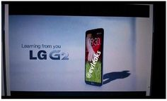 There are new rumors about the LG G2. The next flagship from South Korea to appear with a 5.2 inch FullHD display and optical image stabilizer