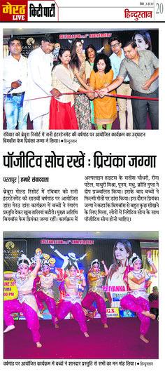 "Bigg Boss Season 10 Fame Priyanka Jagga at Bravura Gold Resort during ""Dance Meerut Dance"" on 25th June, 2017. Thanks Media (Hindustan) for Covering this news..."