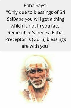 Om Sai Ram Raja Ram Om Namah Shivay Thank you Baba. Me aapki sada abhaari rahungi Sai Baba Pictures, God Pictures, Mother Son Quotes, Sai Baba Miracles, Shirdi Sai Baba Wallpapers, Spiritual Religion, Telugu Inspirational Quotes, Sanskrit Quotes, Sai Baba Quotes