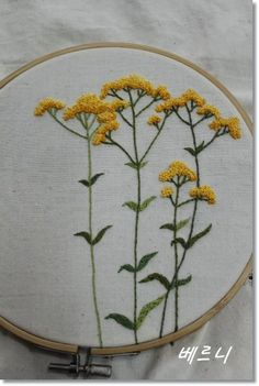 Wonderful Ribbon Embroidery Flowers by Hand Ideas. Enchanting Ribbon Embroidery Flowers by Hand Ideas. Embroidery Designs, Floral Embroidery Patterns, Hand Embroidery Stitches, Modern Embroidery, Embroidery Hoop Art, Crewel Embroidery, Ribbon Embroidery, Cross Stitch Embroidery, Embroidered Flowers
