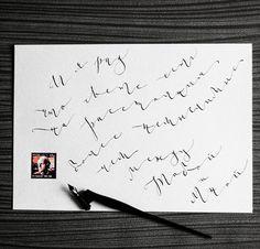 Минутка Бродского никогда и никому не помешает... С любимыми не расставайтесь  #calligraphy #calligritype #stationery #handlettering #brodskiy #inspiration #каллиграфия #бродский #вдохновение  #paperroomart