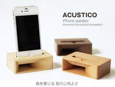 【楽天市場】送料無料★Eau ACUSTICO アクースティコ iPhone スピーカー【アイフォン iPhone5s 4s iPhone6 木製スピーカー】:エフシーインテリア