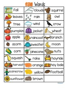 Fall vocabulary list, words and pictures - 32 words.
