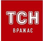 Watch TSN News Live TV from Kiev – Watch Live Ukrainian Television and Radio Free Online