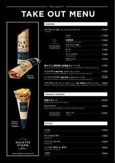 東京・恵比寿のガレット専門店「ガレットスタンド」が、2015年10月21日(水)より新たにテイクアウトメニュー「ラップガレット」の提供をスタートした。食材は、信頼を寄せる契約業者から新鮮なものを厳選し...