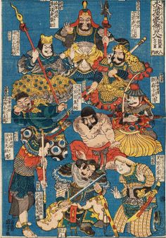 The 108 Heroes of the Suikoden: names run left to right. top; Shinsanshi Shôkei, Kwachôko Kyô-ô, Chûsenko Teitokuson. middle; Unrikongô Sôman, Botsumemmoku Shôtei, Tessenshi Sôsei. bottom; Mochakuten Tosen, Kyûbiki Tosô-ô, Shômenko Shubu. 1830.