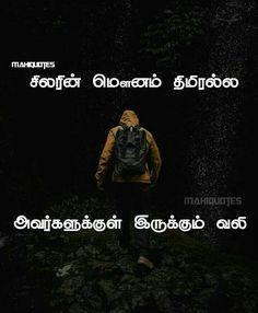Voice Quotes, Sad Life Quotes, Pain Quotes, Reality Quotes, Wisdom Quotes, Relationship Quotes, True Quotes, Tamil Motivational Quotes, Tamil Love Quotes
