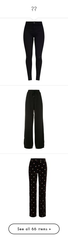 """""""바지"""" by myonmyonee ❤ liked on Polyvore featuring jeans, bottoms, pants, skinny fit denim jeans, disco jeans, destruction jeans, torn jeans, ripped skinny jeans, black and flared pants"""
