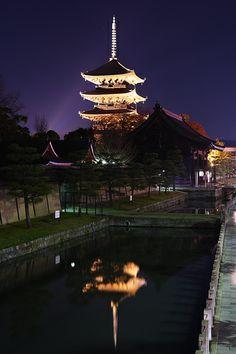 Toji-temple, Kyoto. Japan.