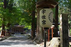 Hiyoshi-taisha Shrine   Otsu   Japan Travel Guide - Japan Hoppers