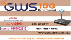 We offer best price rates & tariff plans and dedicated internet leased line connection & best service providers in India. Fastest Internet, Connection, India, How To Plan, Delhi India, Indian