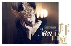 fashion, Asia