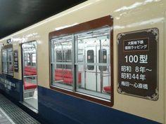 Midosuji Line